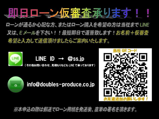 ALL新品パーツフルカスタム HDDナビ フルセグTV(3枚目)