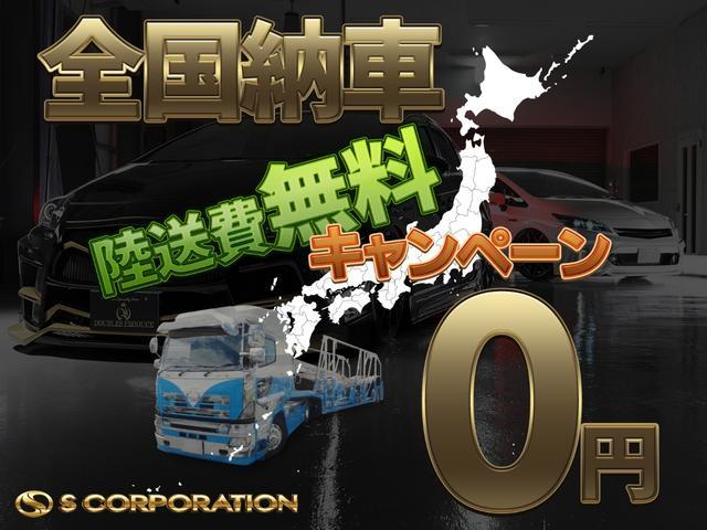 S コンプリートフルカスタム 4本出チタンマフラー 赤黒内装(4枚目)