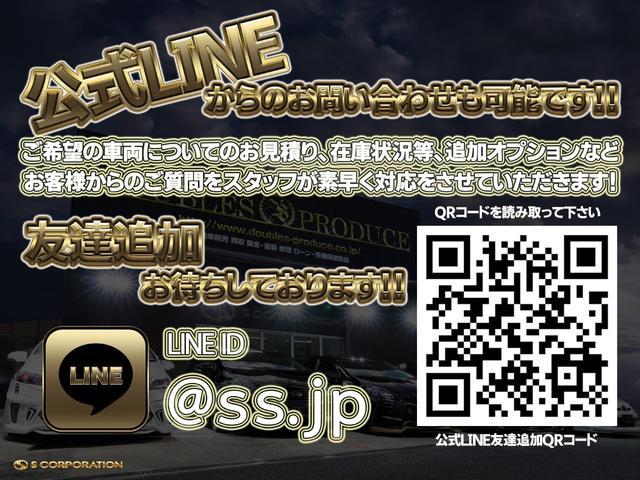 即日ローン仮審査承ります!!当社までLINE又は、Eメールを頂きましたらご案内致します!◆LINE ID→@ss.jp◆Eメール→info@doubles-produce.co.jp◆