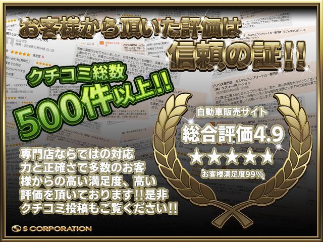後期 コンプリートフルカスタム 8連イカリングヘッド 車高調(7枚目)