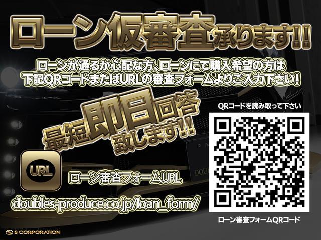 WALDコンプリート ブラックアウトフルカスタム カラーアイ(4枚目)