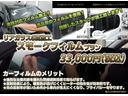 S WALDフルエアロキットコンプリートカスタム/オリジナル8連イカリングヘッドライト/AMEシュタイナーブラッククリア19アルミホイール/当店オリジナルアルミホイール/新品車高調/フルカスタム(80枚目)