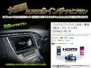 後期 コンプリートフルカスタム 8連イカリングヘッド 車高調(78枚目)