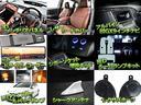G 後期/パワーシート/8インチナビ/シャレン深リムホイール/キャンバーキット/フルタップ車高調/オリジナル6連イカリングヘッドライト/ブラックレザーシートカバー/ブラックインテリアパネル/フルカスタム(8枚目)