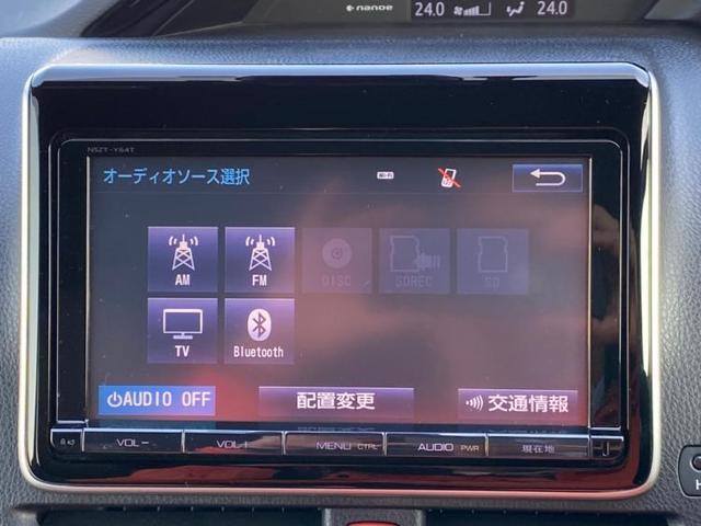 「トヨタ」「エスクァイア」「ミニバン・ワンボックス」「京都府」の中古車10