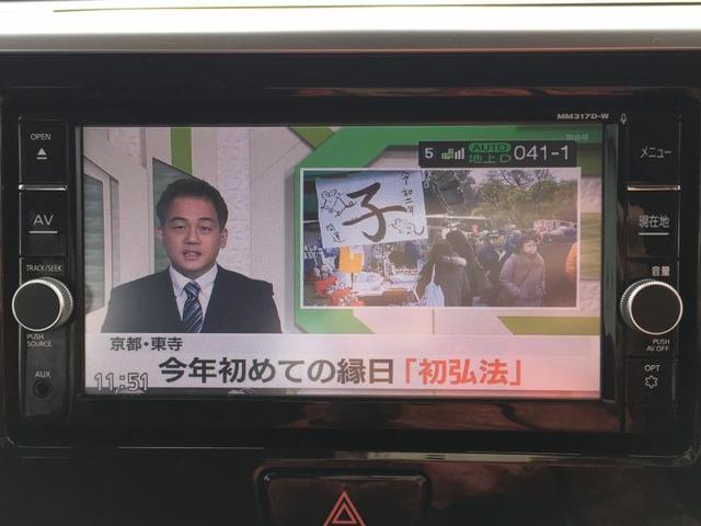 「日産」「デイズルークス」「コンパクトカー」「京都府」の中古車9