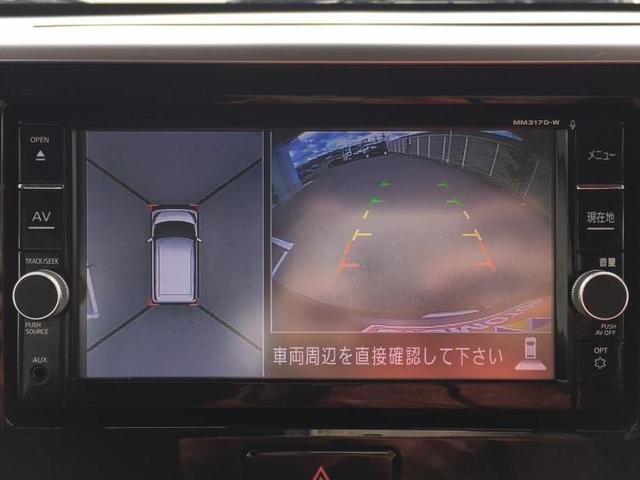 「日産」「デイズルークス」「コンパクトカー」「京都府」の中古車10