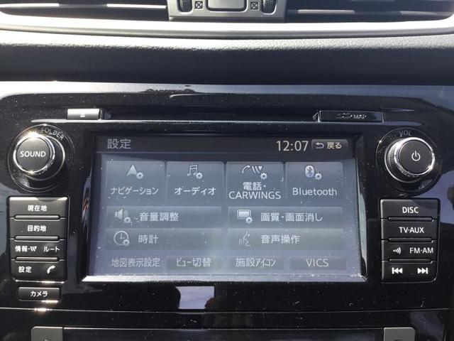 20Xt エマージェンシーブレーキパッケージ アイドリングストップ DVD 全方位モニター クルーズコントロール TV 純正 HDDナビ 衝突安全装置 車線逸脱防止支援システム 電動バックドア ヘッドランプ LED ETC AW(10枚目)