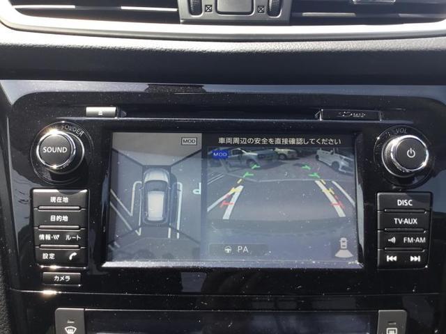 20Xt エマージェンシーブレーキパッケージ アイドリングストップ DVD 全方位モニター クルーズコントロール TV 純正 HDDナビ 衝突安全装置 車線逸脱防止支援システム 電動バックドア ヘッドランプ LED ETC AW(12枚目)