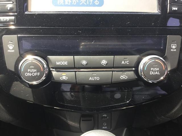 20Xt エマージェンシーブレーキパッケージ アイドリングストップ DVD 全方位モニター クルーズコントロール TV 純正 HDDナビ 衝突安全装置 車線逸脱防止支援システム 電動バックドア ヘッドランプ LED ETC AW(13枚目)