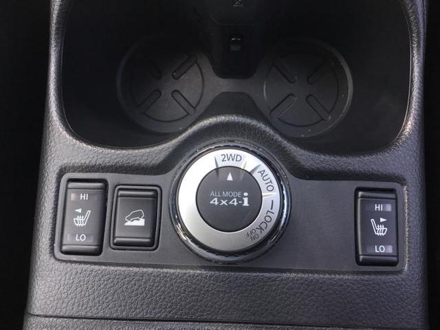 20Xt エマージェンシーブレーキパッケージ アイドリングストップ DVD 全方位モニター クルーズコントロール TV 純正 HDDナビ 衝突安全装置 車線逸脱防止支援システム 電動バックドア ヘッドランプ LED ETC AW(14枚目)
