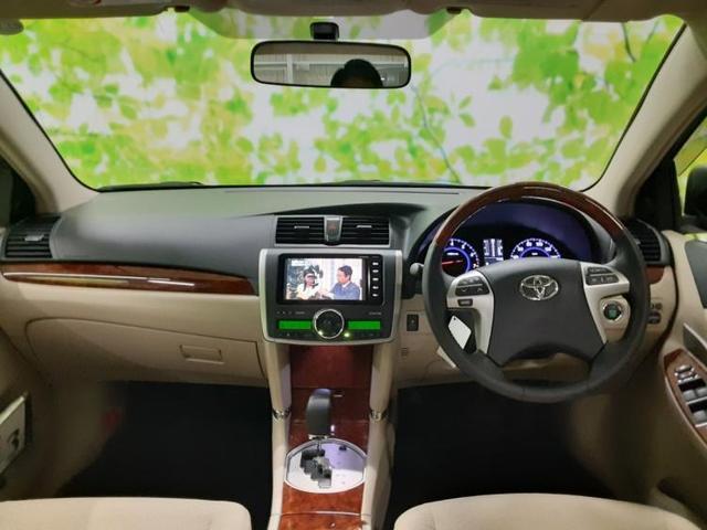 A15G-プラスパッケージ ナビ・フルセグTV・バックモニター ワンオーナー メモリーナビ HIDヘッドライト 盗難防止装置(4枚目)