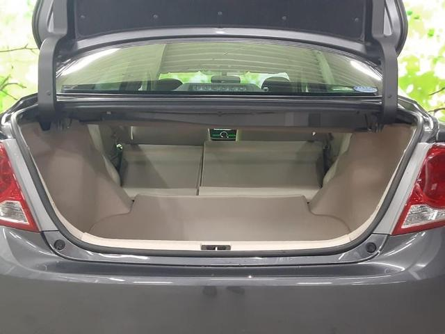 A15G-プラスパッケージ ナビ・フルセグTV・バックモニター ワンオーナー メモリーナビ HIDヘッドライト 盗難防止装置(8枚目)
