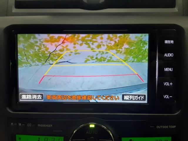 A15G-プラスパッケージ ナビ・フルセグTV・バックモニター ワンオーナー メモリーナビ HIDヘッドライト 盗難防止装置(9枚目)