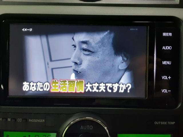 A15G-プラスパッケージ ナビ・フルセグTV・バックモニター ワンオーナー メモリーナビ HIDヘッドライト 盗難防止装置(10枚目)