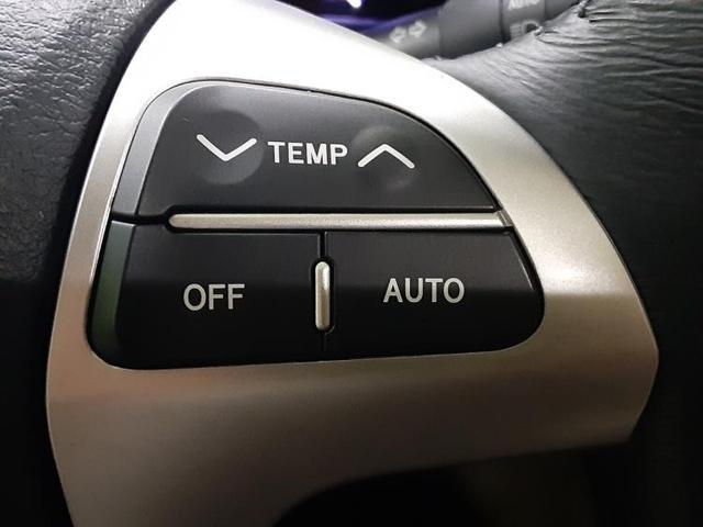 A15G-プラスパッケージ ナビ・フルセグTV・バックモニター ワンオーナー メモリーナビ HIDヘッドライト 盗難防止装置(14枚目)