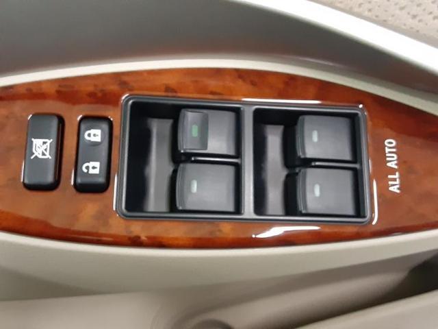 A15G-プラスパッケージ ナビ・フルセグTV・バックモニター ワンオーナー メモリーナビ HIDヘッドライト 盗難防止装置(17枚目)