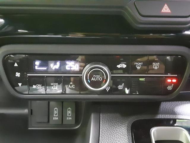 L ホンダセンシング 衝突被害軽減システム アダプティブクルーズコントロール  LEDヘッドランプ レーンアシスト 片側電動スライド 盗難防止装置 アイドリングストップ(15枚目)