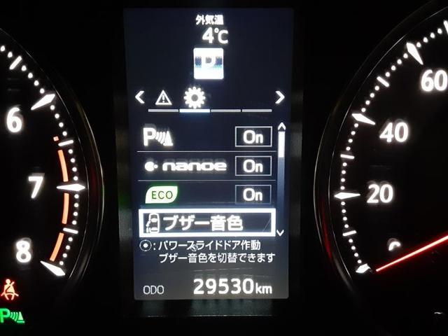 Z Aエディションゴールデンアイズ 純正9インチメモリーナビ/フリップダウンモニター純正12.8インチ/パーキングアシストバックガイド/電動バックドア/ヘッドランプHID/EBD付ABS/横滑り防止装置 ワンオーナー 禁煙車(14枚目)