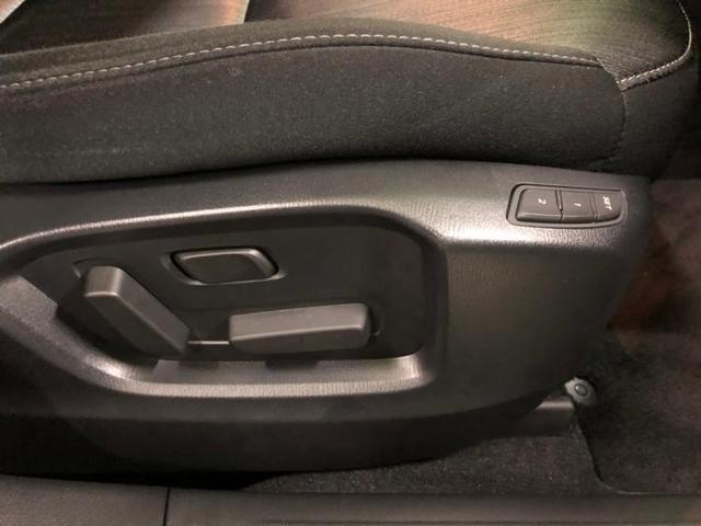 XDプロアクティブ 純正メモリーナビ/車線逸脱防止支援システム/パーキングアシストバックガイド/ヘッドランプLED/ETC/EBD付ABS/横滑り防止装置/アイドリングストップ/サイドモニター バックカメラ 記録簿(10枚目)