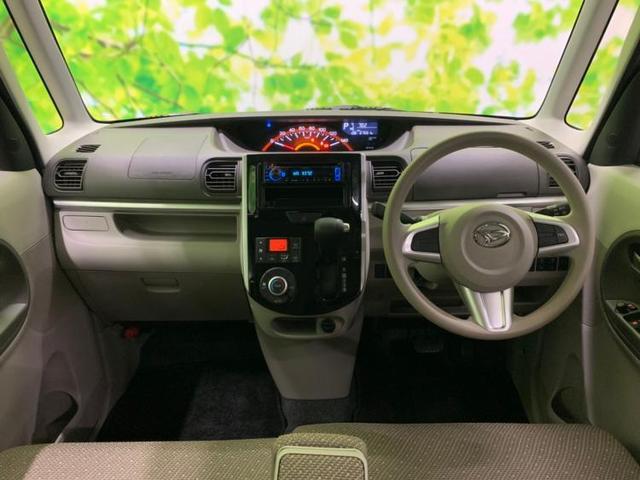 X SA3 オーディオ/左側電動スライドドア レーンアシスト 片側電動スライド 盗難防止装置 アイドリングストップ シートヒーター オートマチックハイビーム オートライト(4枚目)