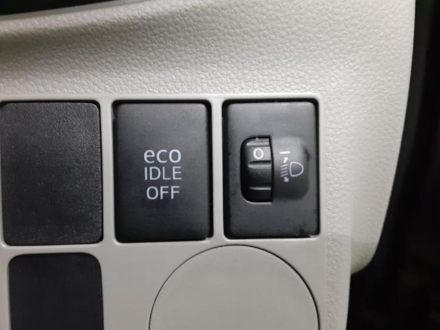 X EBD付ABS/アイドリングストップ/エアバッグ 運転席/エアバッグ 助手席/アルミホイール/パワーウインドウ/キーレスエントリー/パワーステアリング/ワンオーナー/マニュアルエアコン 禁煙車 記録簿(11枚目)