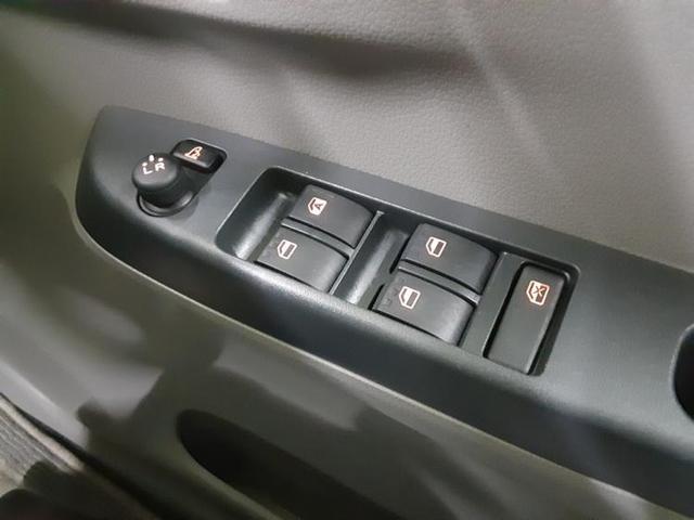 X EBD付ABS/アイドリングストップ/エアバッグ 運転席/エアバッグ 助手席/アルミホイール/パワーウインドウ/キーレスエントリー/パワーステアリング/ワンオーナー/マニュアルエアコン 禁煙車 記録簿(12枚目)