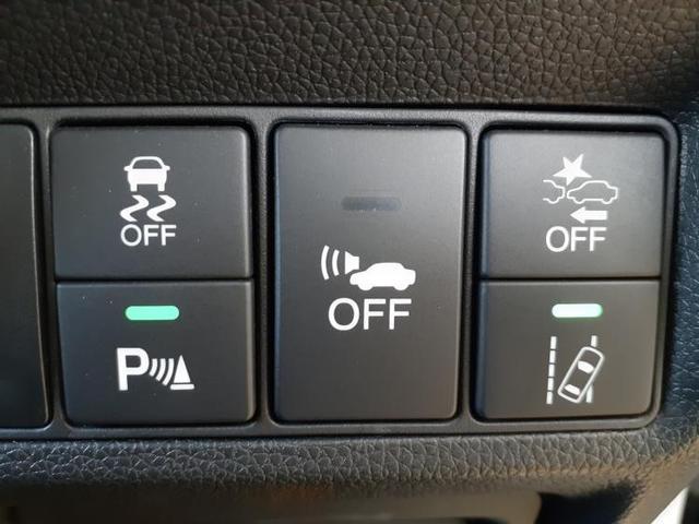 スパーダハイブリッドG・EXホンダセンシング 純正 10インチ メモリーナビ/フリップダウンモニター 純正 11.5インチ/シート ハーフレザー/車線逸脱防止支援システム/ヘッドランプ LED/ETC/EBD付ABS/横滑り防止装置 ワンオーナー(13枚目)