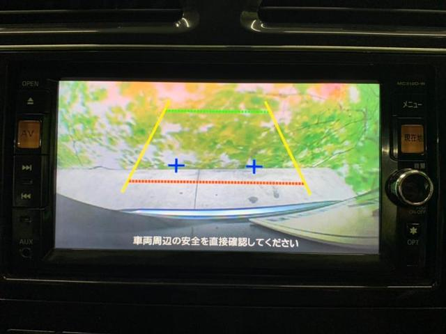 ハイウェイスターHV 純正 7インチ メモリーナビ/両側電動スライドドア/ヘッドランプ HID/ETC/EBD付ABS/横滑り防止装置/アイドリングストップ/TV/エアバッグ 運転席/エアバッグ 助手席/アルミホイール(10枚目)