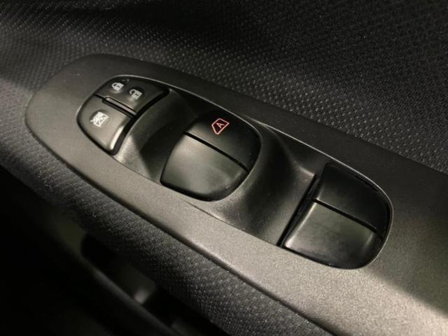 ハイウェイスターHV 純正 7インチ メモリーナビ/両側電動スライドドア/ヘッドランプ HID/ETC/EBD付ABS/横滑り防止装置/アイドリングストップ/TV/エアバッグ 運転席/エアバッグ 助手席/アルミホイール(15枚目)