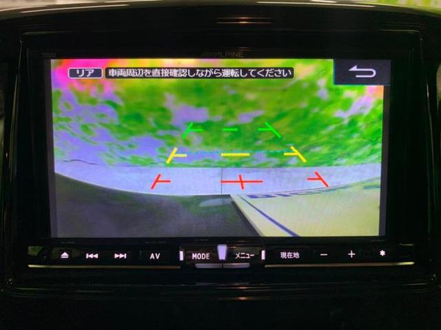 TS 社外 7インチ メモリーナビ/両側電動スライドドア/ヘッドランプ HID/ETC/EBD付ABS/アイドリングストップ/TV/エアバッグ 運転席/エアバッグ 助手席/アルミホイール バックカメラ(9枚目)
