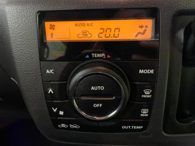 TS 社外 7インチ メモリーナビ/両側電動スライドドア/ヘッドランプ HID/ETC/EBD付ABS/アイドリングストップ/TV/エアバッグ 運転席/エアバッグ 助手席/アルミホイール バックカメラ(11枚目)