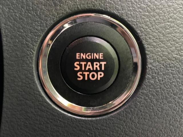 TS 社外 7インチ メモリーナビ/両側電動スライドドア/ヘッドランプ HID/ETC/EBD付ABS/アイドリングストップ/TV/エアバッグ 運転席/エアバッグ 助手席/アルミホイール バックカメラ(12枚目)