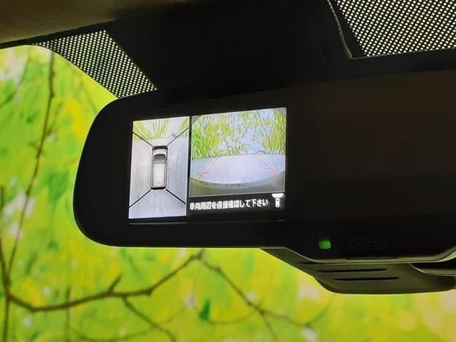 ハイウェイスターX 社外 7インチ メモリーナビ/パーキングアシスト バックガイド/ヘッドランプ HID/ETC/EBD付ABS/アイドリングストップ/バックモニター/TV/エアバッグ 運転席 バックカメラ 記録簿(16枚目)