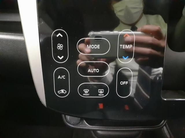 ハイウェイスターX 社外 7インチ メモリーナビ/パーキングアシスト バックガイド/ヘッドランプ HID/ETC/EBD付ABS/アイドリングストップ/バックモニター/TV/エアバッグ 運転席 バックカメラ 記録簿(17枚目)