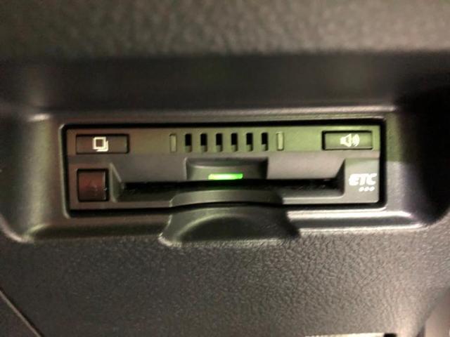 ハイブリッドFセーフティエディション2 純正 7インチ メモリーナビ/車線逸脱防止支援システム/パーキングアシスト バックガイド/ヘッドランプ HID/ETC/EBD付ABS/横滑り防止装置/アイドリングストップ/TV バックカメラ 記録簿(12枚目)