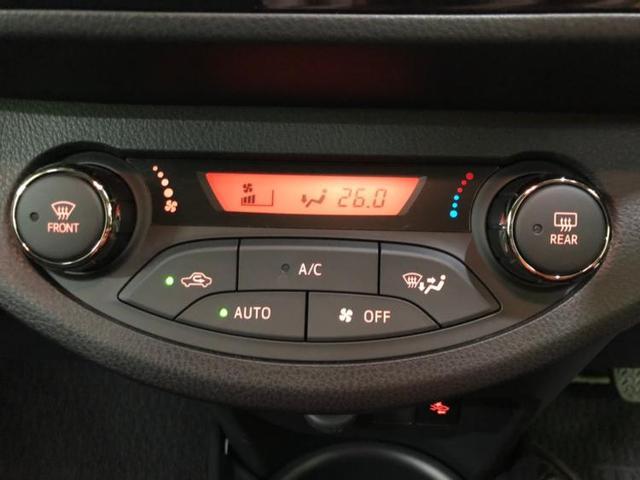 ハイブリッドFセーフティエディション2 純正 7インチ メモリーナビ/車線逸脱防止支援システム/パーキングアシスト バックガイド/ヘッドランプ HID/ETC/EBD付ABS/横滑り防止装置/アイドリングストップ/TV バックカメラ 記録簿(14枚目)