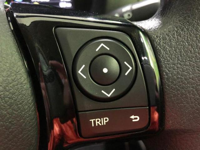 ハイブリッドFセーフティエディション2 純正 7インチ メモリーナビ/車線逸脱防止支援システム/パーキングアシスト バックガイド/ヘッドランプ HID/ETC/EBD付ABS/横滑り防止装置/アイドリングストップ/TV バックカメラ 記録簿(16枚目)