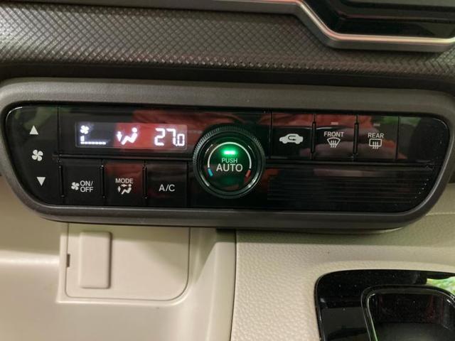 G・ホンダセンシング 衝突被害軽減ブレーキ/車線逸脱防止支援システム/ヘッドランプ LED/ETC/ABS/横滑り防止装置/アイドリングストップ/クルーズコントロール/エアバッグ 運転席/エアバッグ 助手席 レーンアシスト(9枚目)