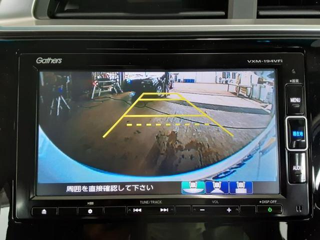 Fコンフォートエディション バックカメラ フルセグ(10枚目)
