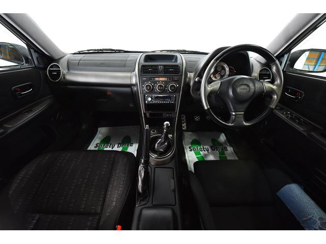 トヨタ アルテッツァ RS200 Zエディション 車高調 マフラー BBS18AW