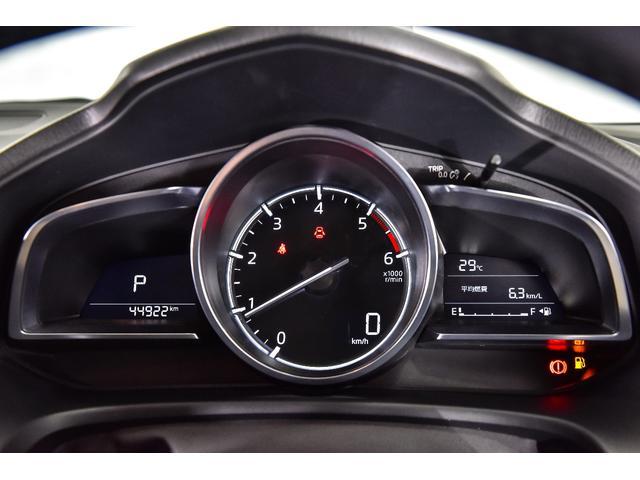 15XD Lパッケージ 白革 エアロ 車高調 クルコン(17枚目)