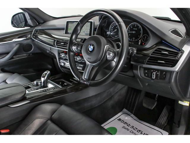 「BMW」「BMW X5」「SUV・クロカン」「兵庫県」の中古車14