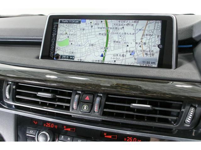 「BMW」「BMW X5」「SUV・クロカン」「兵庫県」の中古車15
