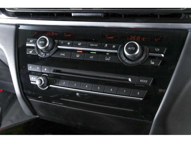 「BMW」「BMW X5」「SUV・クロカン」「兵庫県」の中古車16