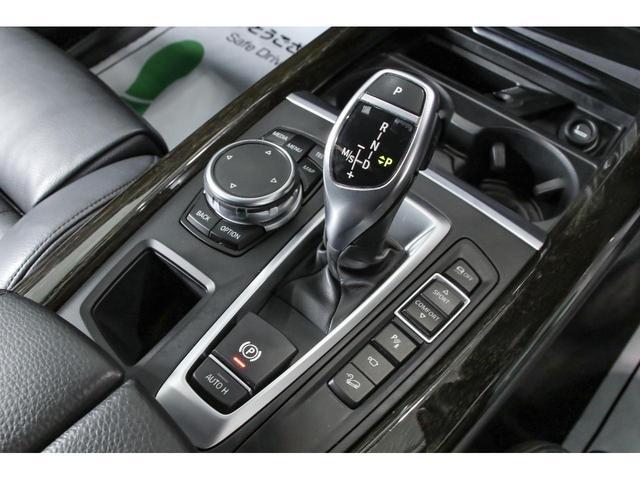 「BMW」「BMW X5」「SUV・クロカン」「兵庫県」の中古車17