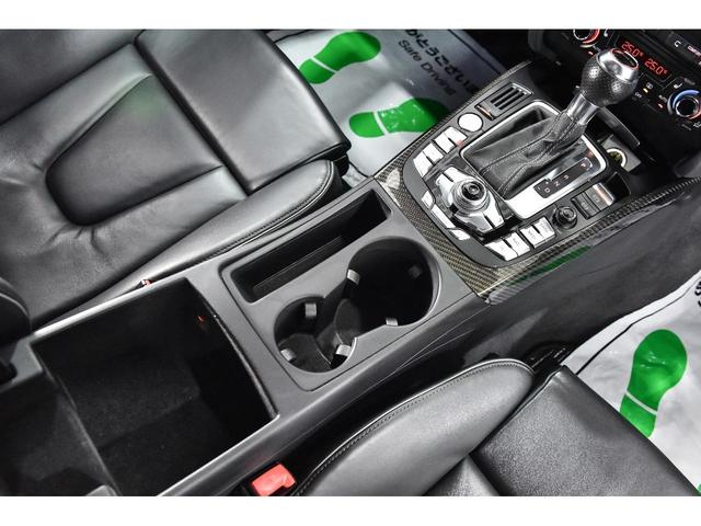 「アウディ」「アウディ RS5」「クーペ」「兵庫県」の中古車48