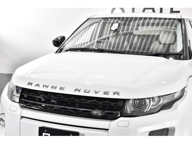 「ランドローバー」「レンジローバーイヴォーク」「SUV・クロカン」「兵庫県」の中古車23