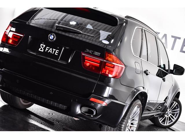 「BMW」「BMW X5」「SUV・クロカン」「兵庫県」の中古車11