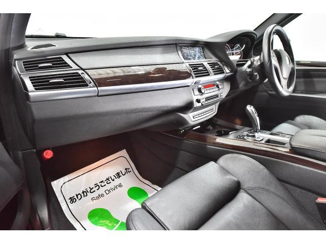 「BMW」「BMW X5」「SUV・クロカン」「兵庫県」の中古車32